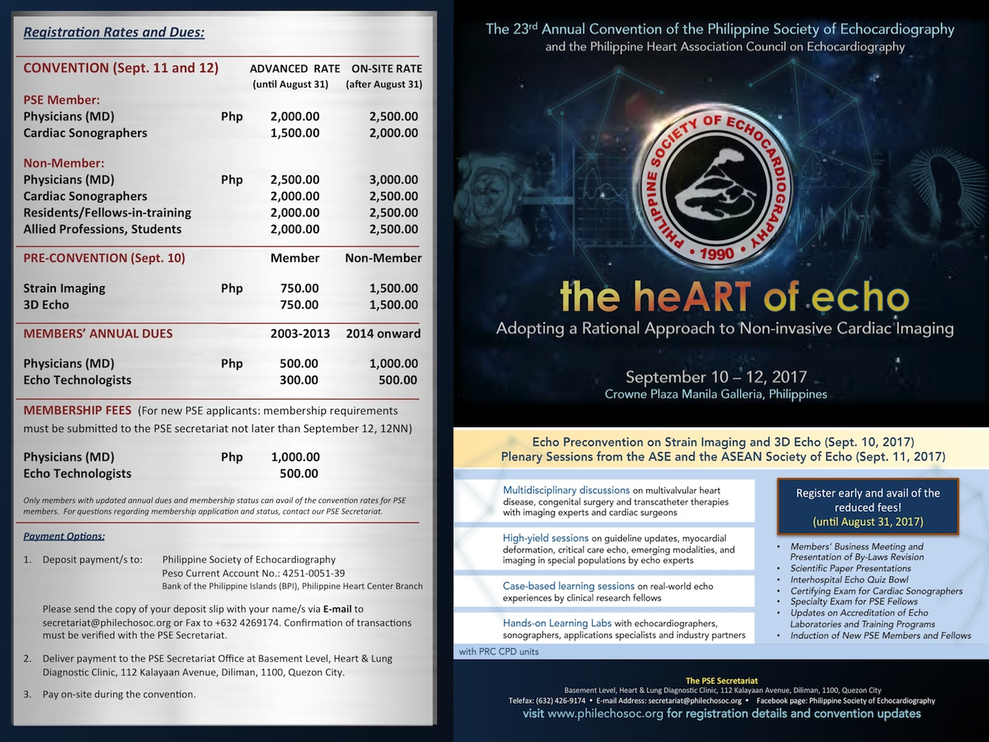 2017 PSE Annual - Official Flyer (front) small.jpg